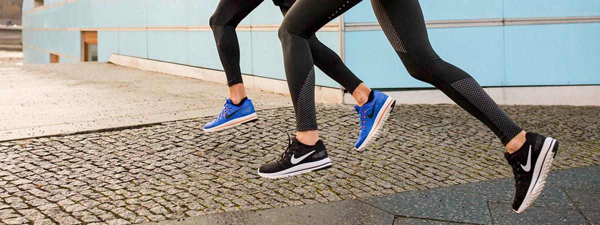 Nike Vomero - 12