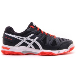 asics-gel-game-5-clay E513Y 5001