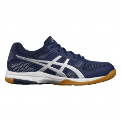 Zapatillas Asics gel Rocket 8 B706Y 4993